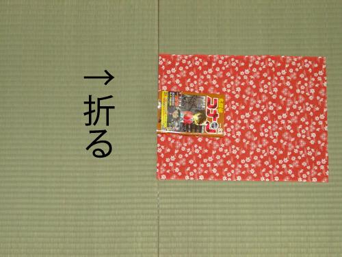日本手ぬぐい作るブックカバー02