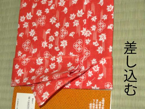 日本手ぬぐい作るブックカバー05