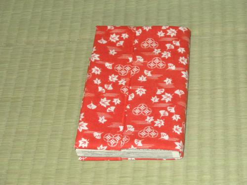 日本手ぬぐいでブックカバーの作り方
