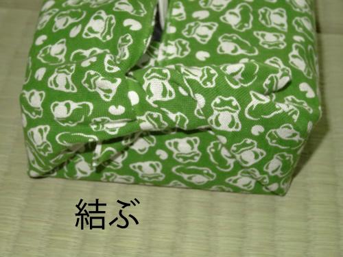 日本手ぬぐい作るティッシュカバー09