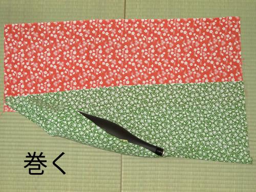 日本手ぬぐいで一升瓶の包み方03