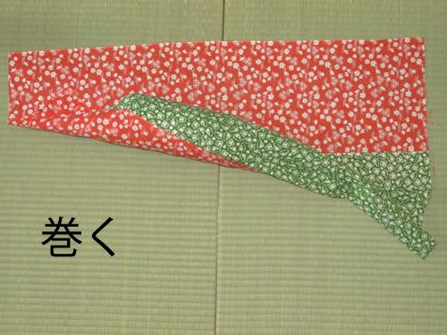 日本手ぬぐいで一升瓶の包み方04
