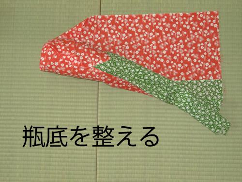 日本手ぬぐいで一升瓶の包み方05