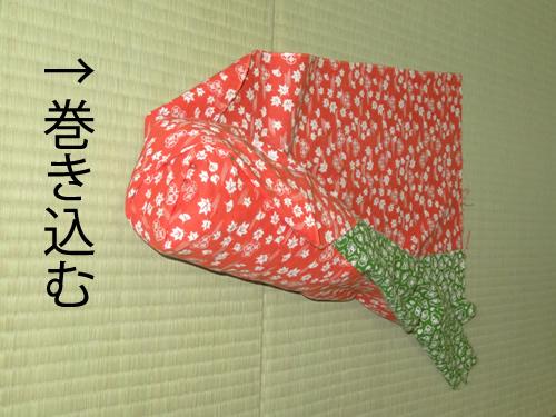 日本手ぬぐいで一升瓶の包み方06