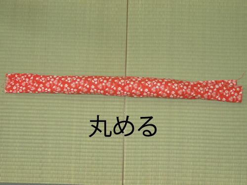 日本手ぬぐいでジュース缶2本の包み方03
