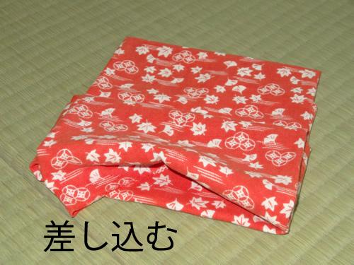 日本手拭いで財布の作りかた08