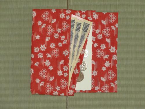 日本手拭いで財布の作り方