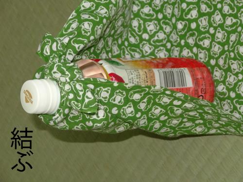 日本手拭いでペットボトルホルダーの作りかた03