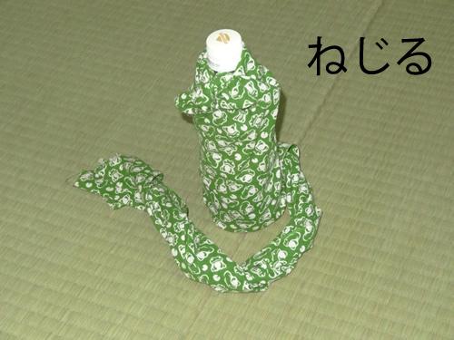 日本手拭いでペットボトルホルダーの作りかた05