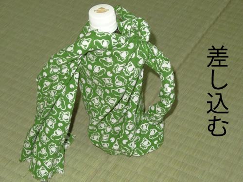 日本手拭いでペットボトルホルダーの作りかた06