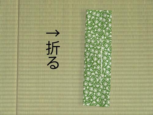 日本手拭いでポケットティッシュの包み方05