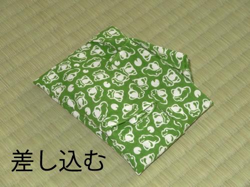 日本手拭いでポケットティッシュの包み方08