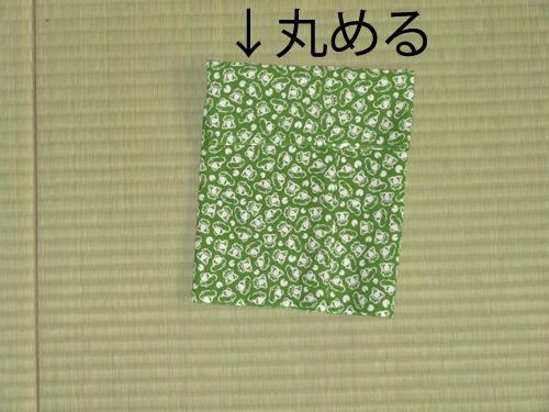 日本手拭いで箸箱の包み方07